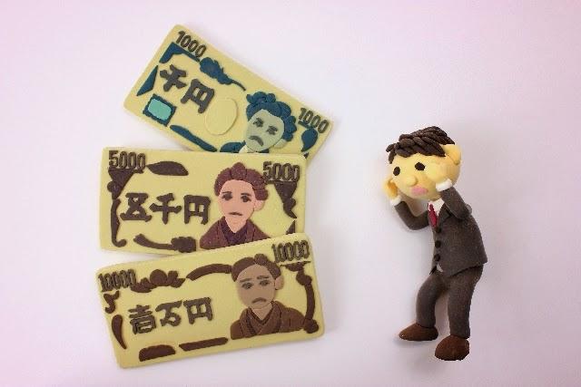 401K確定拠出年金を放置すると損失がでかい!